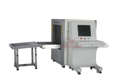 China Baggage X Ray Airport Security Screening Machines 34mm Steel High Resolution supplier