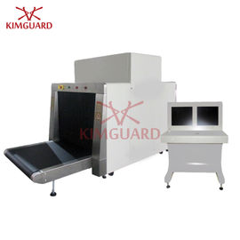 China Airport Security Luggage X Ray Baggage Inspection System Express 200kg Load supplier