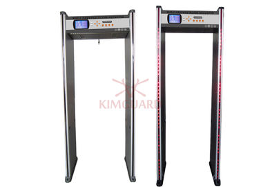 China Electronic High End Door Frame Metal Detector , Modern Walk Through Security Scanners K606 supplier