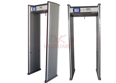 China Bidirectional Archway Metal Detector Gate School Gun Inpection With Battery Backup supplier