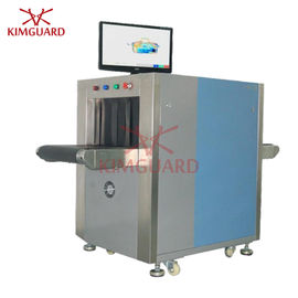 China Bus Station Baggage X Ray Machine Airport Single Energy Scanner 5030A supplier